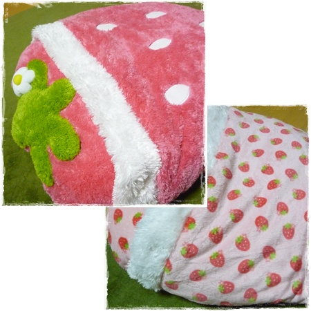 野いちごの寝袋