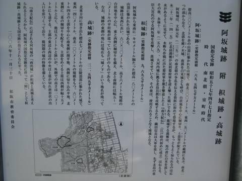 松阪 山間 023