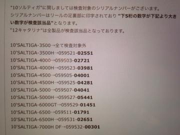 fc2blog_20141224212359b0b.jpg
