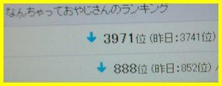 CA3G0483.jpg