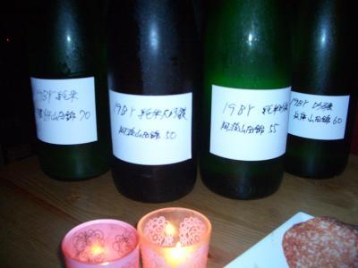 秘蔵酒-1