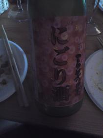 三芳菊 にごり