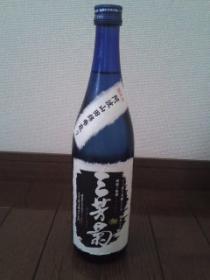 三芳菊 全景