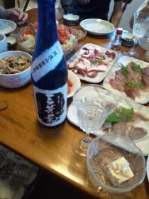 三芳菊と料理