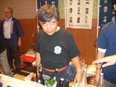 静岡のお米のお酒縮小