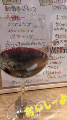 ワイン食堂3