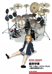 Ritsu Drum