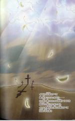 bible 68