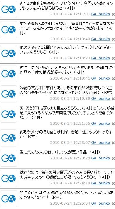 GA01.jpg