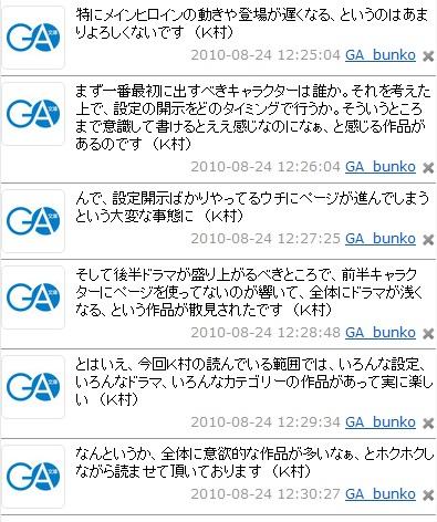 GA05.jpg