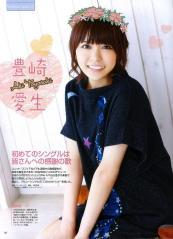 axs_toyosaki_kobetu_041.jpg
