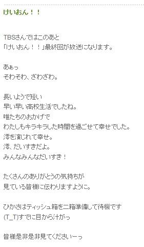 pikasya01.jpg