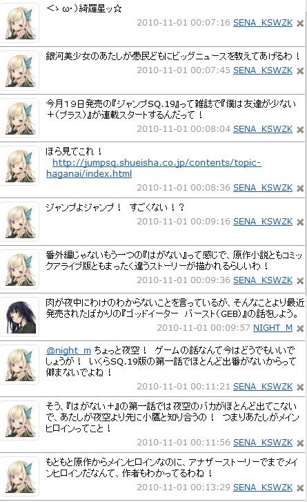 senayozora01.jpg