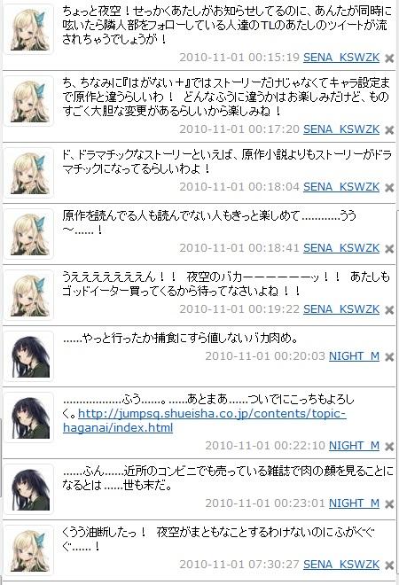 senayozora02.jpg