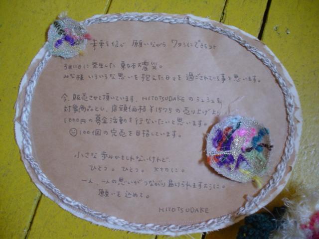 JSFL20110403-b.jpg