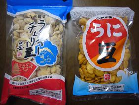 チェリー豆 ウニ豆.JPG
