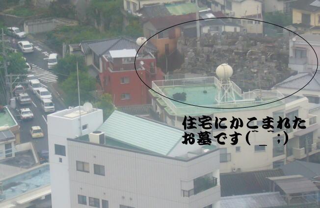 長崎のお墓3