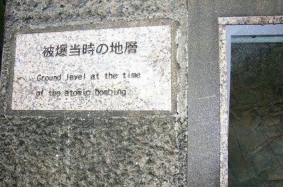 長崎の土2