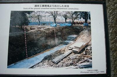 長崎の土3