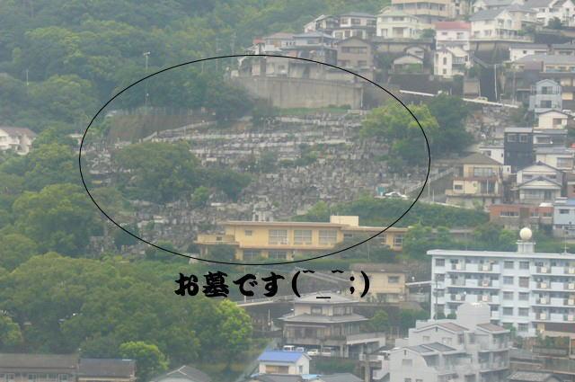 長崎のお墓2