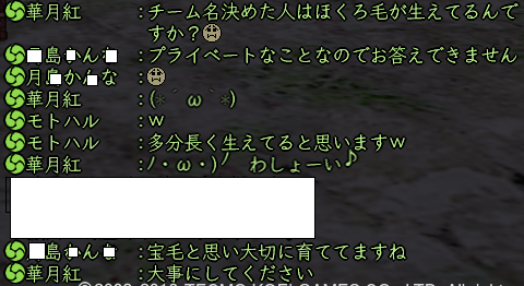 20101106_01.png