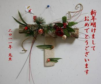 s_001_20110101171034.jpg