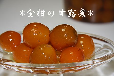 s_013_20110118230236.jpg