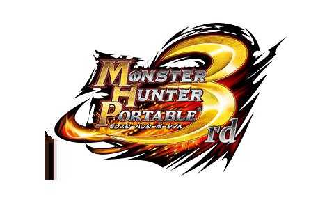 モンスターハンター3rd