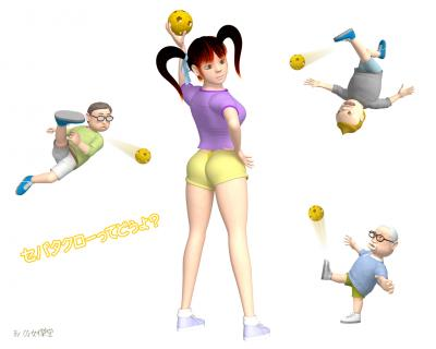 OLの3Dキャラクター壁紙3