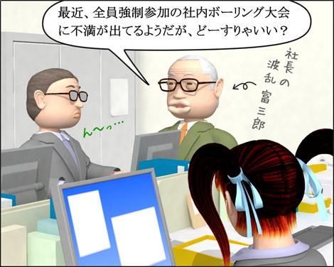 3Dキャラ4コマ漫画1006071