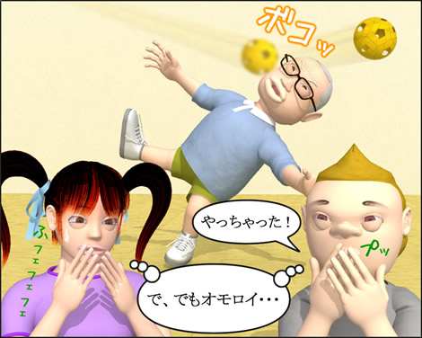 3Dキャラ4コマ漫画1006074