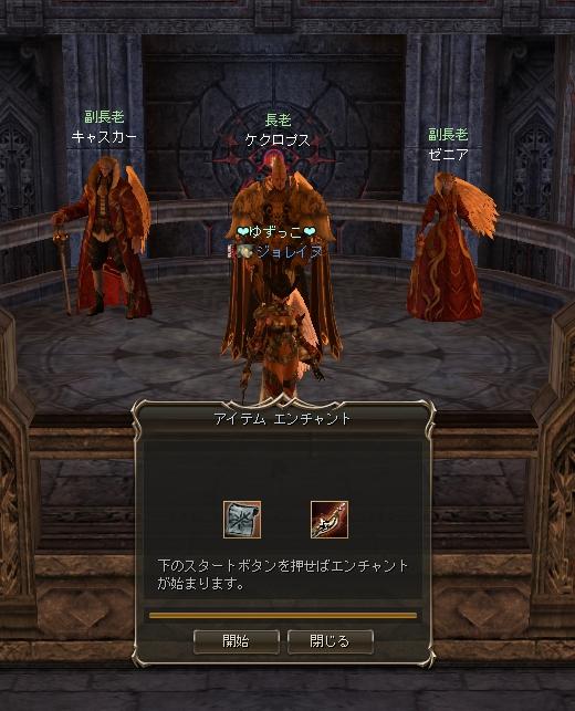 blog0169.jpg