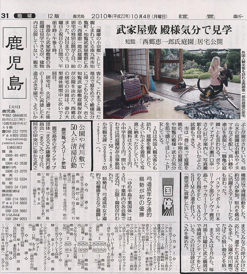 読売新聞小_sh01