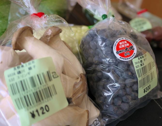 エリンギ・黒豆