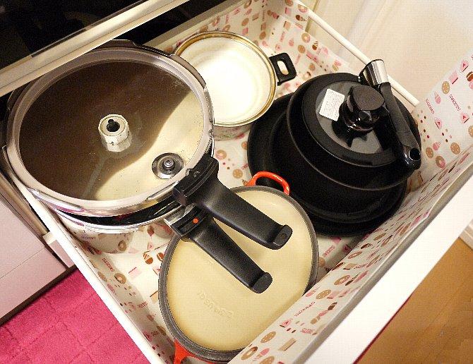 鍋設置完了