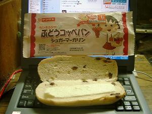 ヤマザキぶどうコッペパン