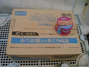 カルカン・ウィカス24缶