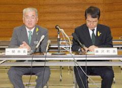 勝部市長(左)と畠山町長