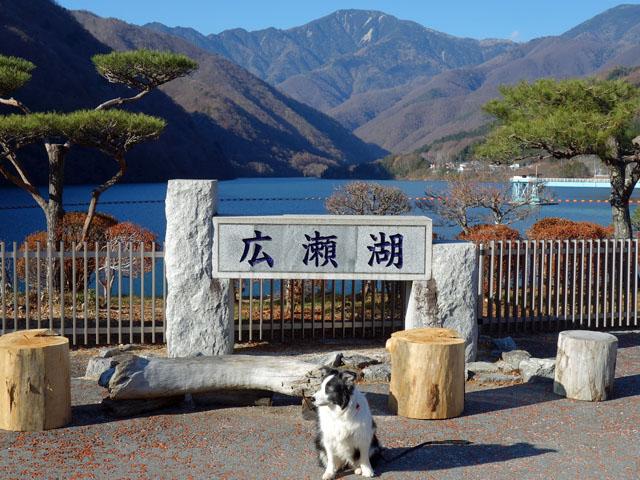 広瀬ダム湖