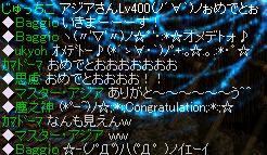 オメデト(o ´Д`)σ)Д`)