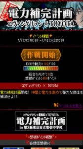 toshitoshito_top-168x300.jpg