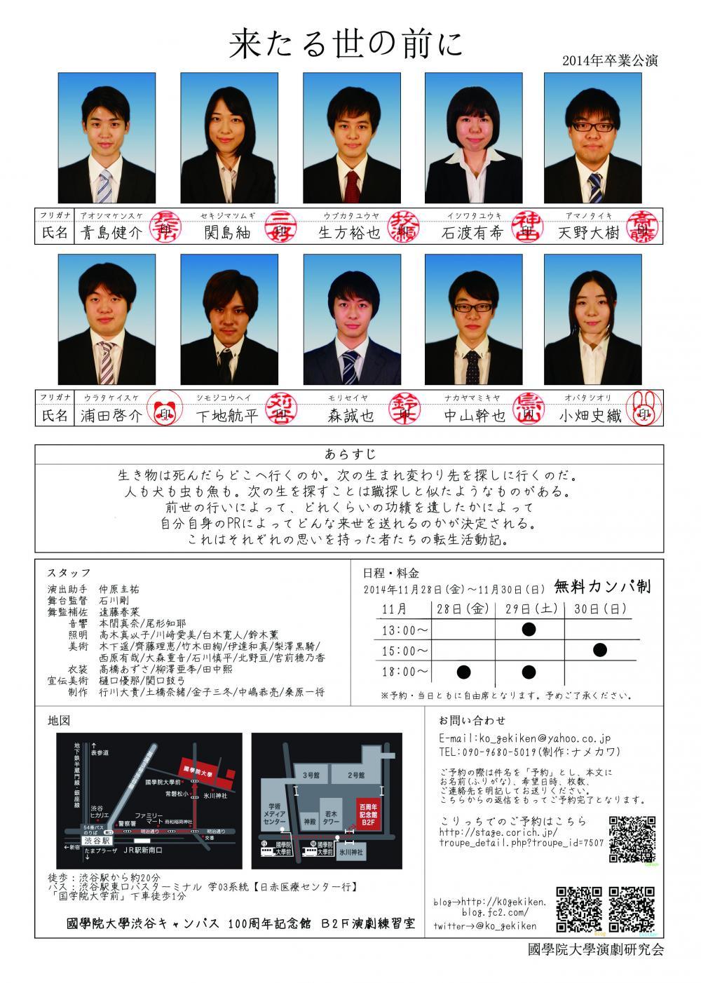 kitaruyo_convert_20141120231147.jpg