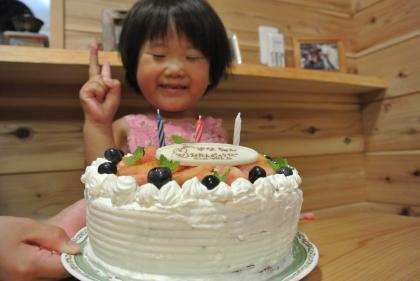 ケーキです24ねん8月