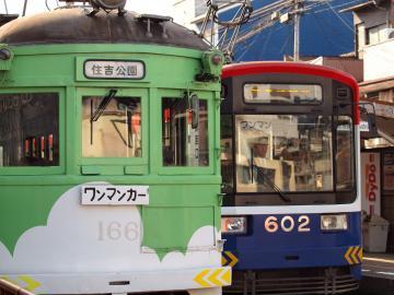 LT311204-1_convert_20140113190014.jpg