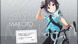 169kabe_makoto1280x1024.jpg