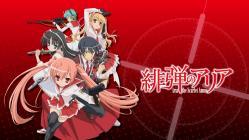 169moe 177672 hidan_no_aria hotogi_shirayuki iwakura_kazunori kanzaki_h_aria mine_riko reki_(hidan_no_aria) seifuku thighhighs tooyama_kinji wallpaper