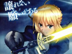 43moe 192349 fate_stay_night fate_zero saber sword tagme
