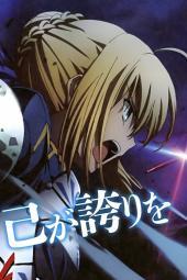 moe 197390 fate_stay_night fate_zero itagaki_atsushi lancer_(fate_zero) saber