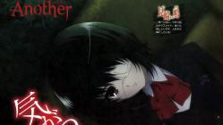 moe 203696 another eyepatch misaki_mei seifuku