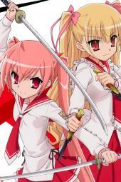 moe 204681 disc_cover hidan_no_aria iwakura_kazunori kanzaki_h_aria mine_riko seifuku sword thighhighs